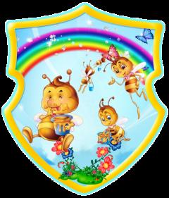 Житомирський дошкільний навчальний заклад №3